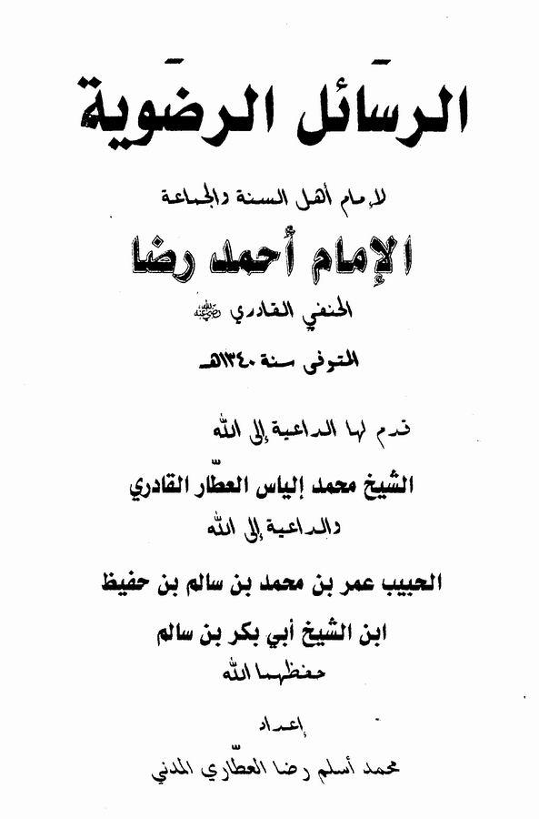 taqreez yaman 1.jpg