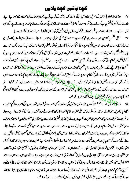 ghustakh-e-rasul_Page_01.jpg