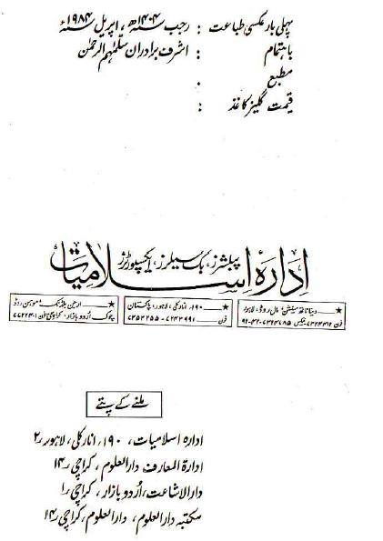 cover_page_1.JPG