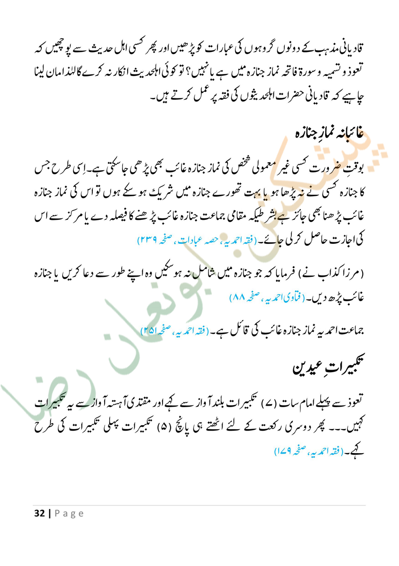mirza-final2-page-032.jpg