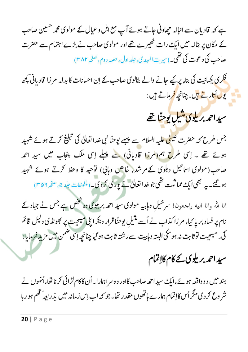 mirza-final2-page-020.jpg