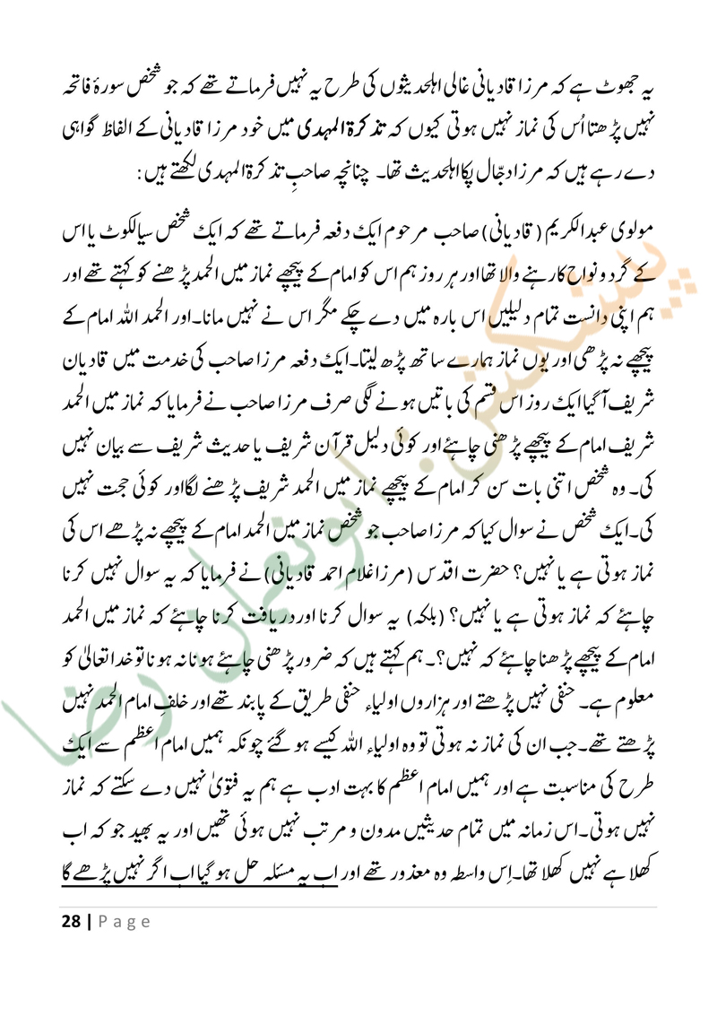 mirza-final2-page-028.jpg