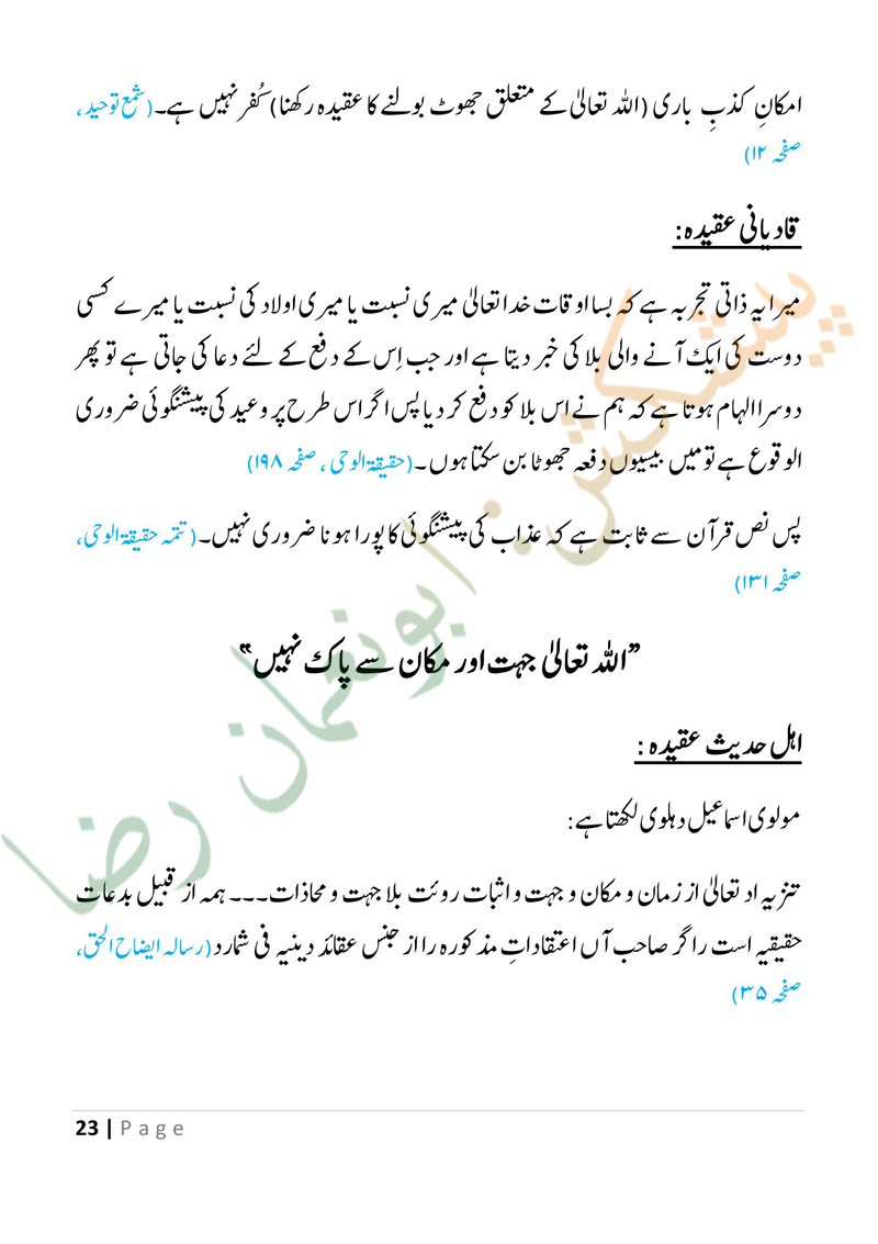 mirza-final2-page-023.jpg