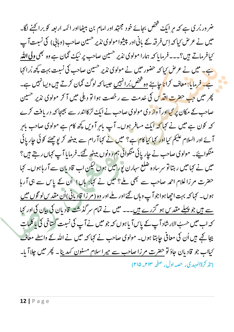 mirza-final2-page-012.jpg