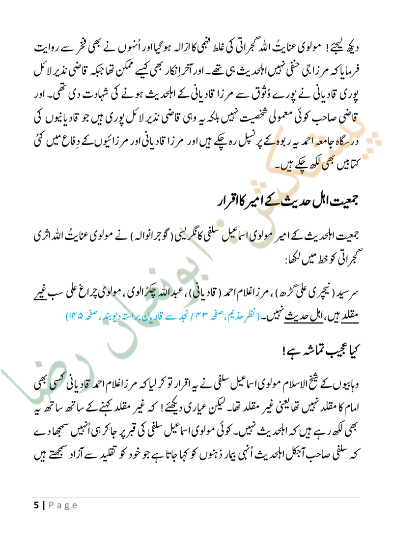 mirza-final2-page-005.jpg