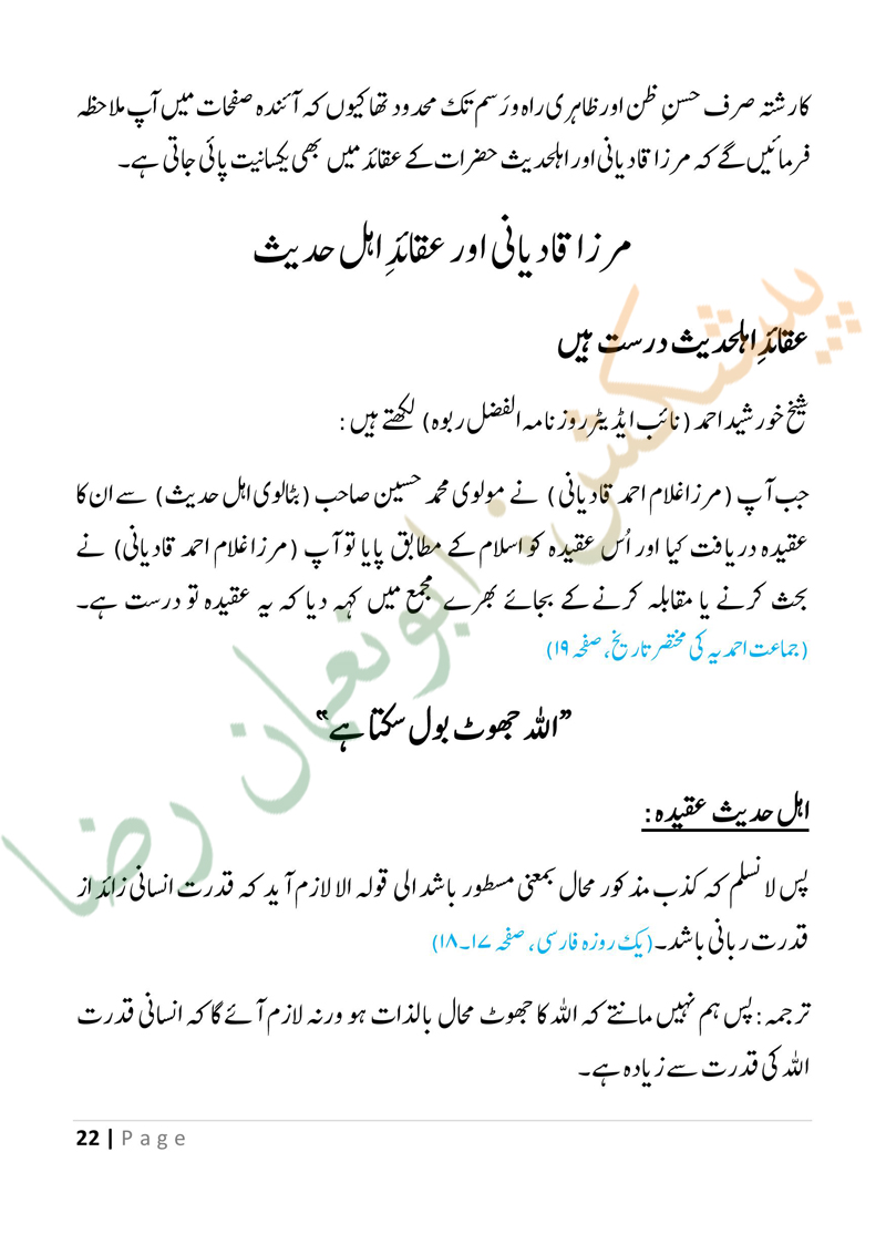 mirza-final2-page-022.jpg