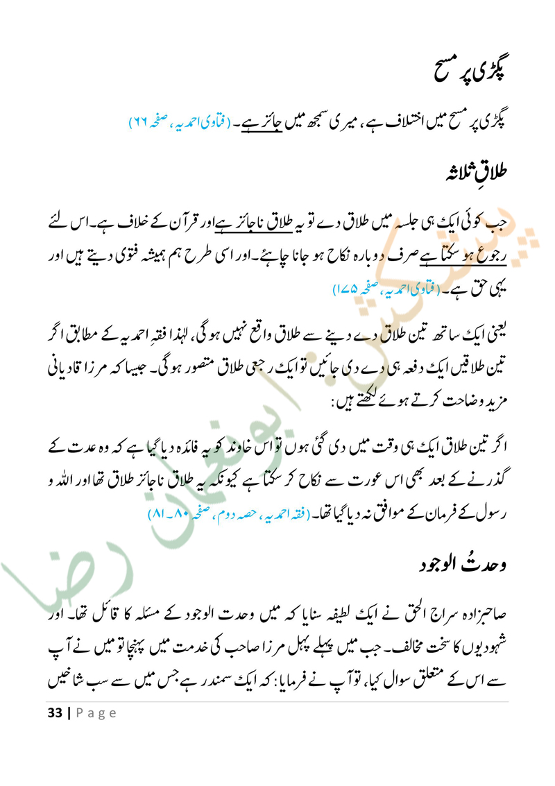 mirza-final2-page-033.jpg