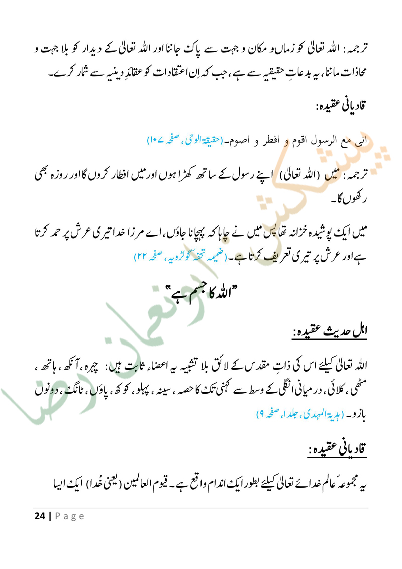 mirza-final2-page-024.jpg