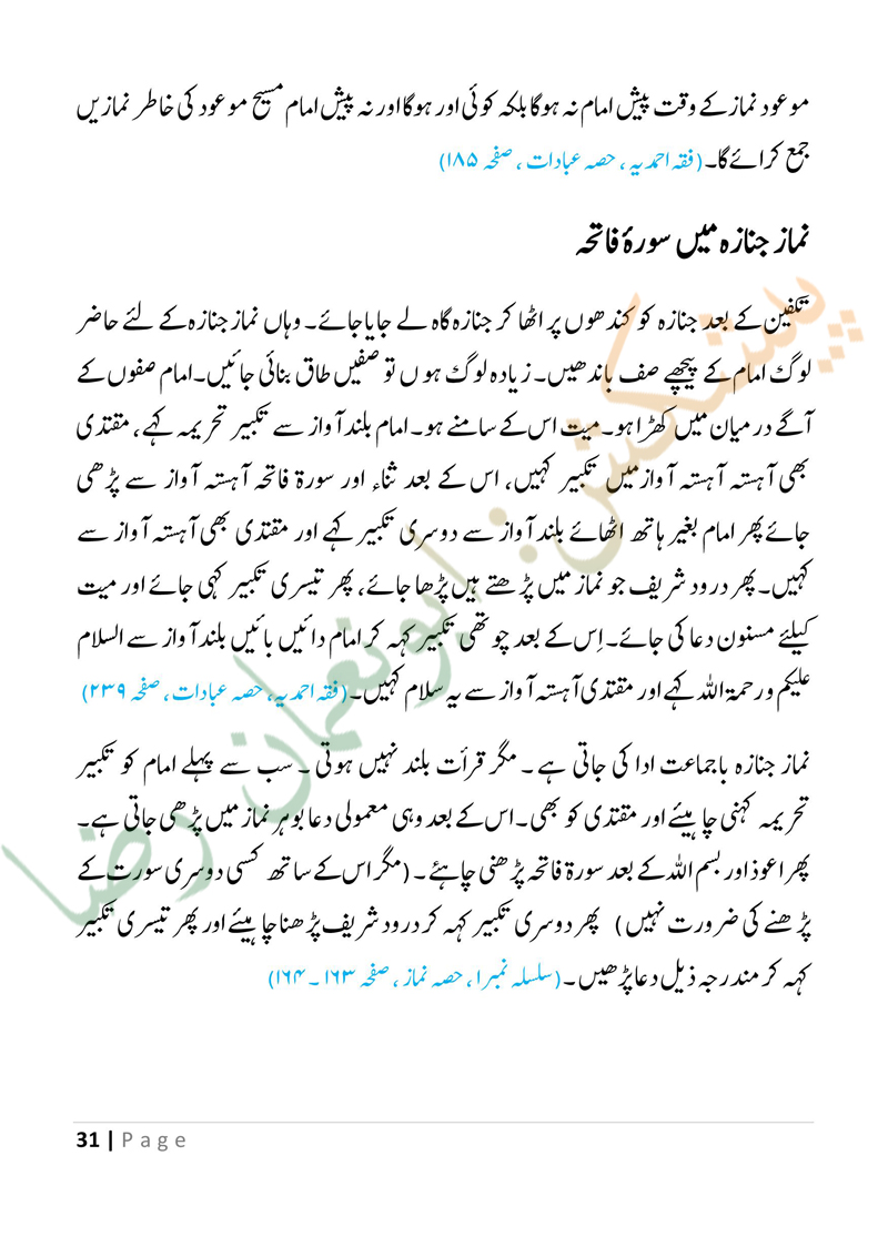 mirza-final2-page-031.jpg