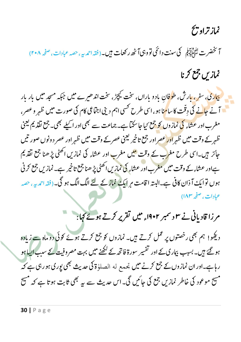 mirza-final2-page-030.jpg
