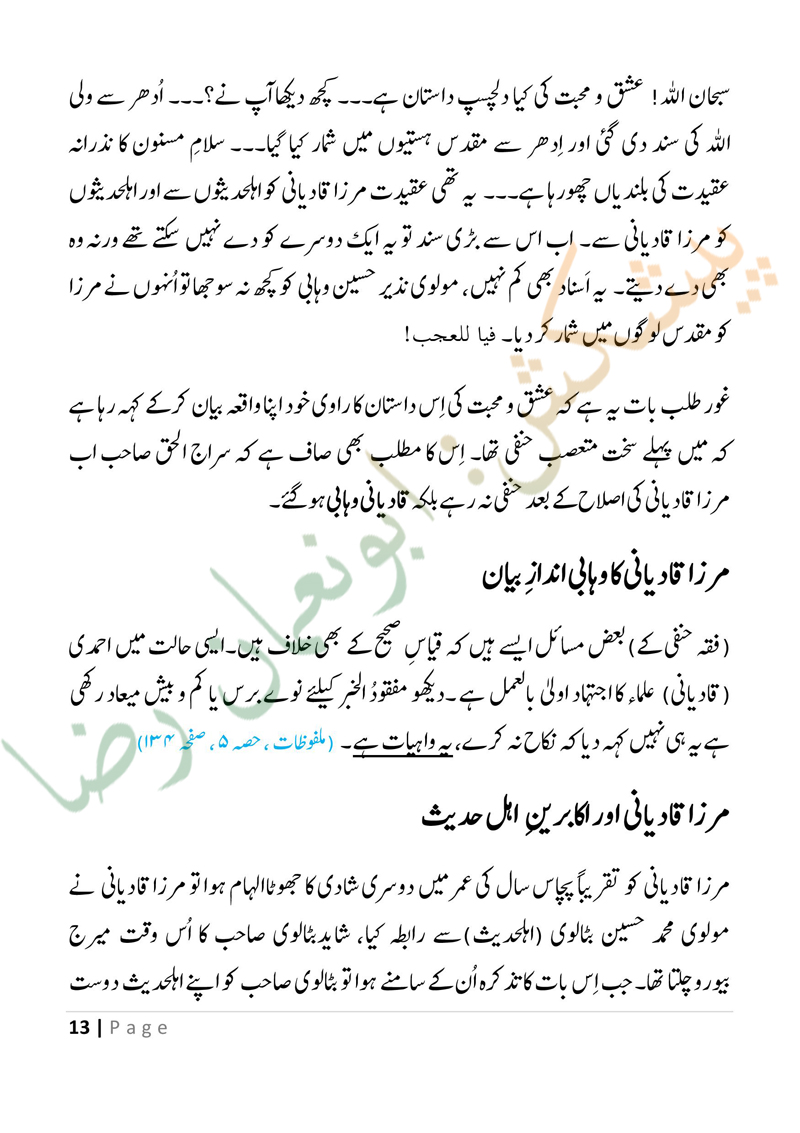 mirza-final2-page-013.jpg