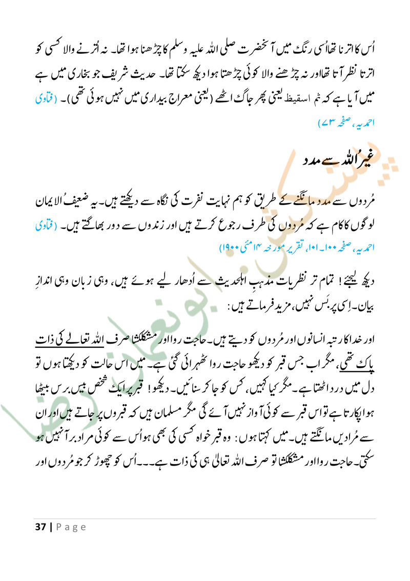mirza-final2-page-037.jpg