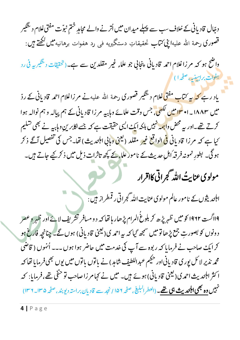 mirza-final2-page-004.jpg