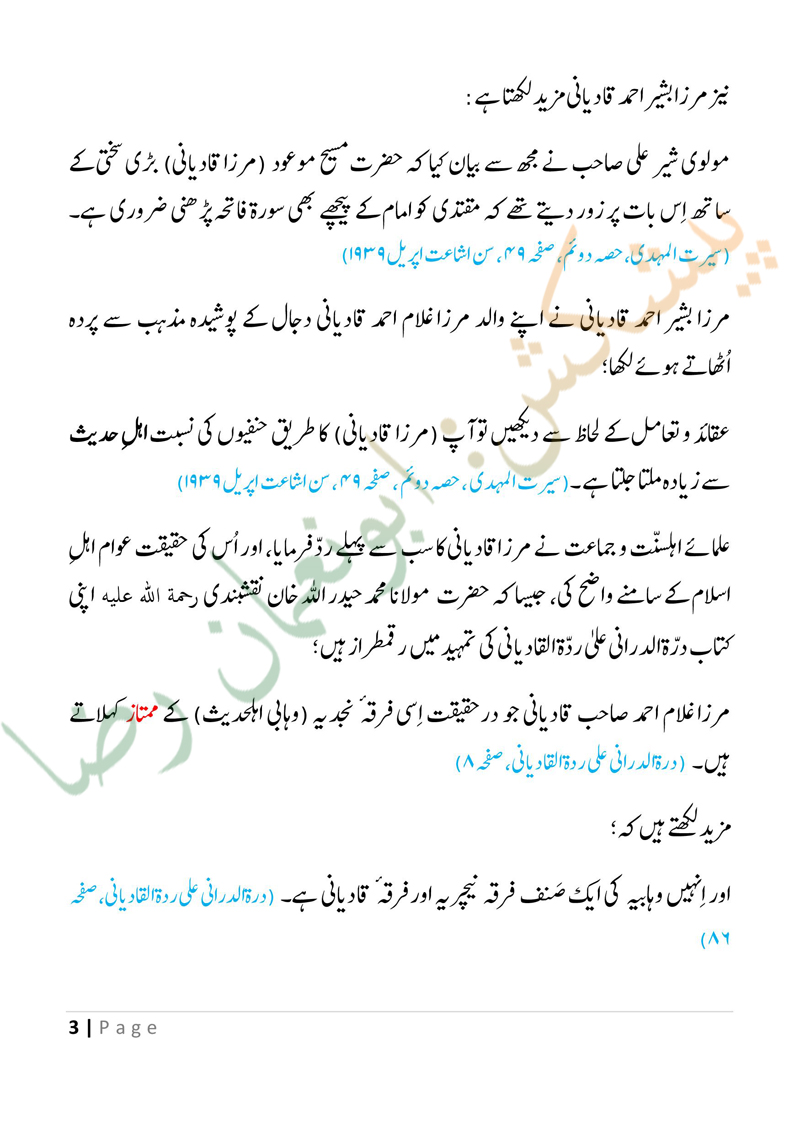 mirza-final2-page-003.jpg