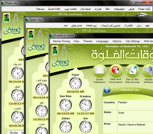 auqaat5.jpg
