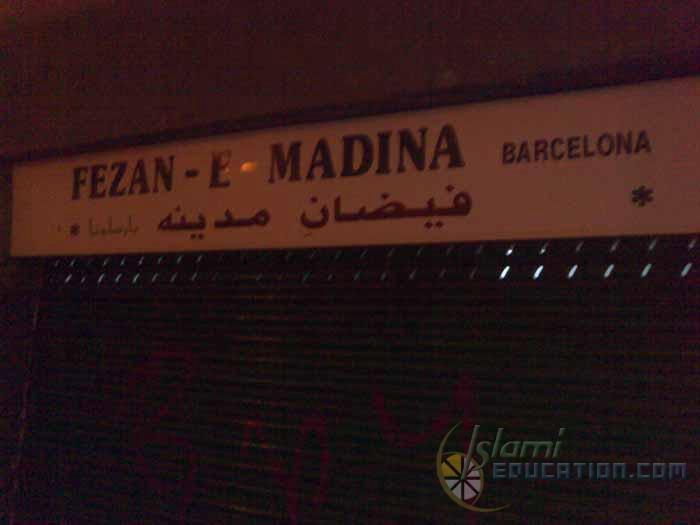 Faizan_e_Madinah_Barcelona_Spain.jpg