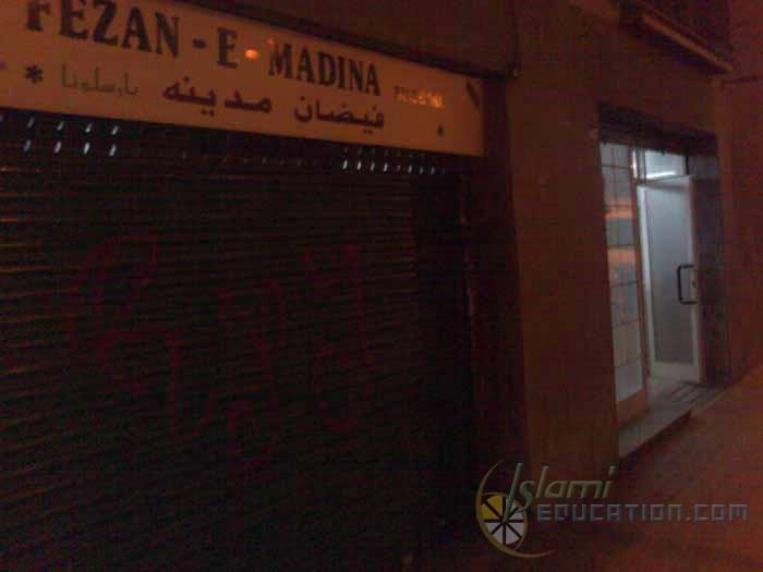 Faizan_e_Madinah_Barcelona_spain_.jpg