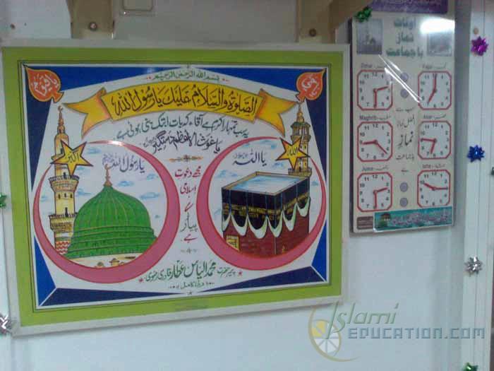 Faizan_e_Madinah_spain5.jpg