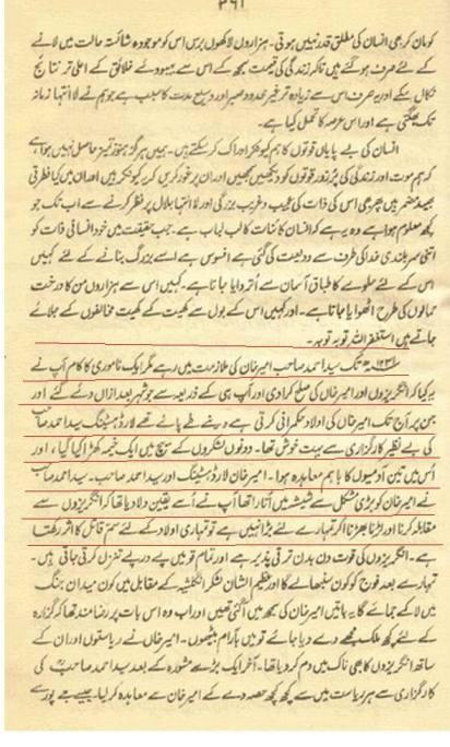 shahismail3.jpg