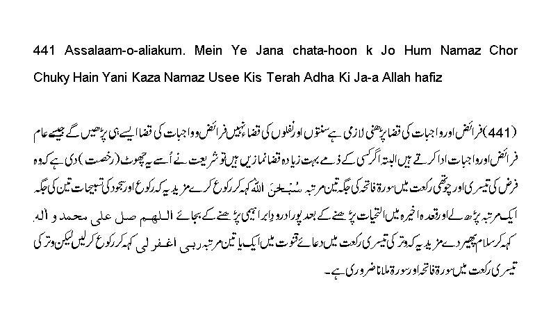 post 1781 1216329238 - Qaza Namazein.....