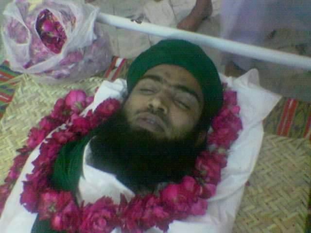 Mufti Farooq Attari1.jpg