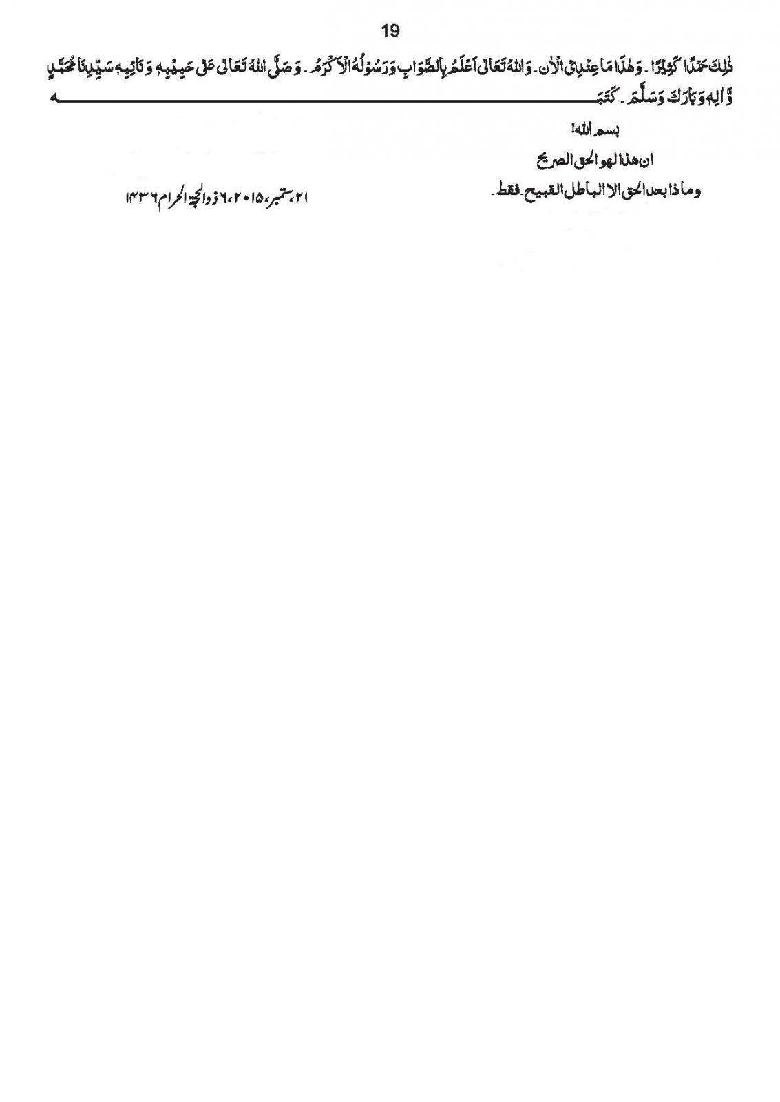 Document-page-019.jpg
