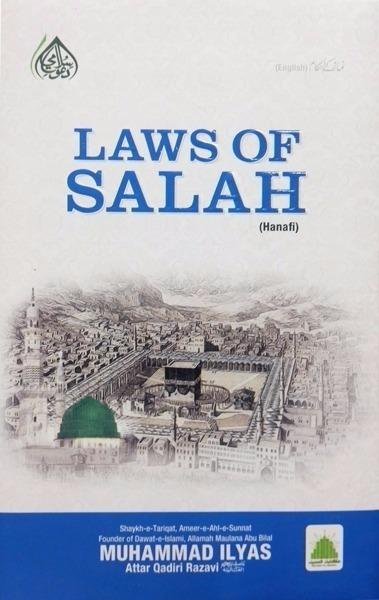 laws of salah.jpg