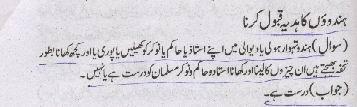 holi_dewali_ka_khana_page575.jpg