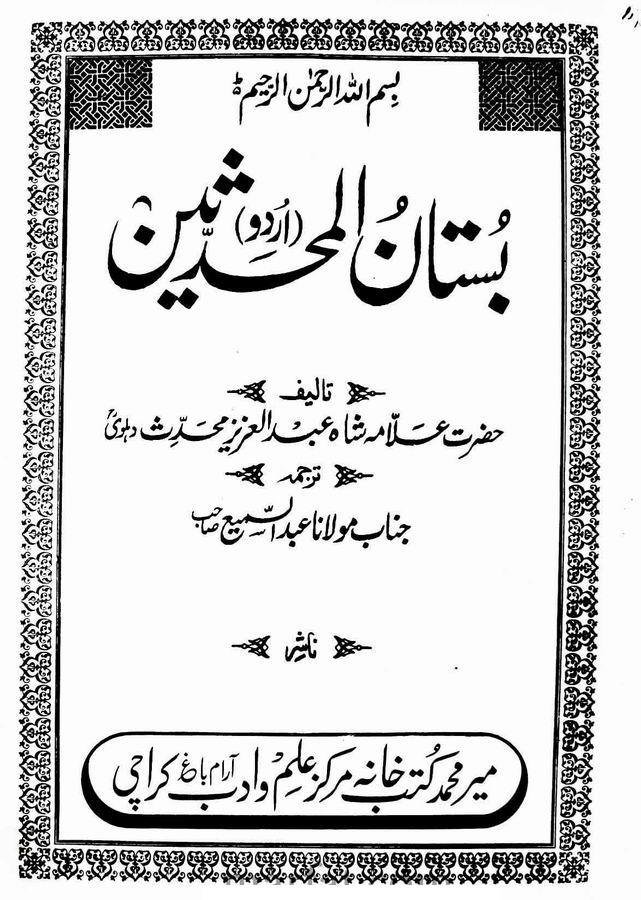Abdul 1.jpg