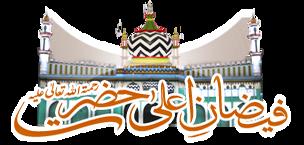 rsz_logo-ala-hazrat1.png