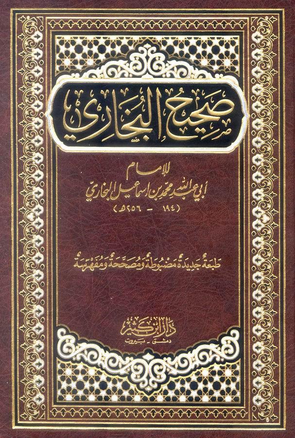 http://www.islamimehfil.com/index.php?app=core&module=attach&section=attach&attach_rel_module=post&attach_id=56015