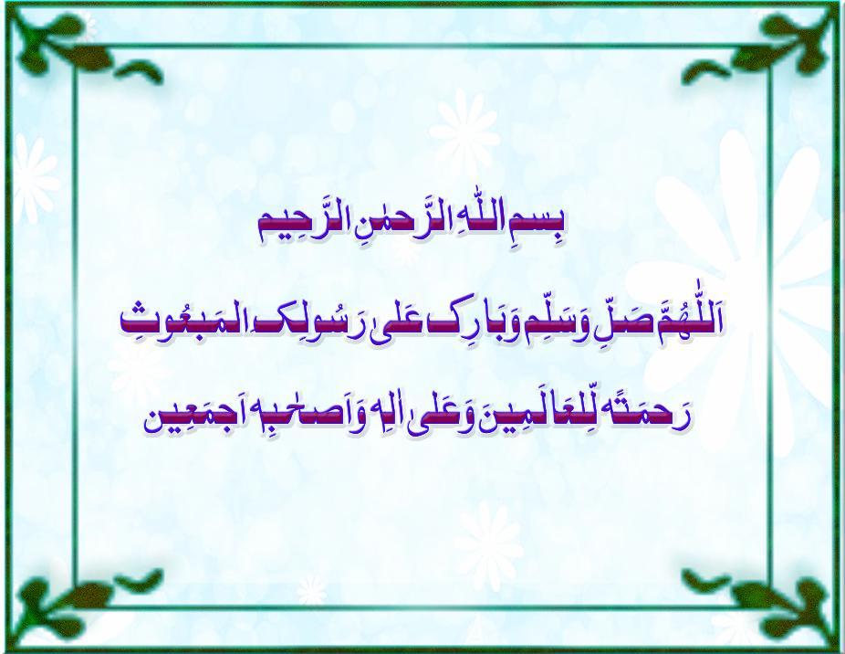 post-14222-0-56980000-1389173427_thumb.jpg
