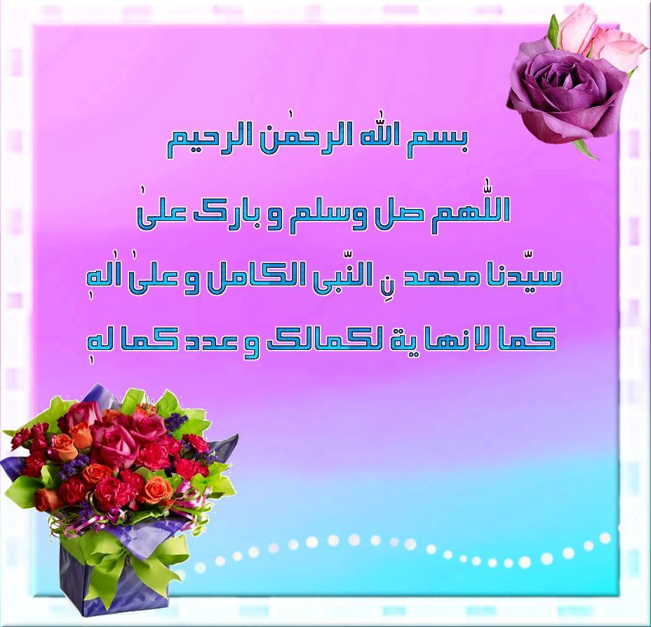post-14222-0-73102300-1391150081_thumb.jpg