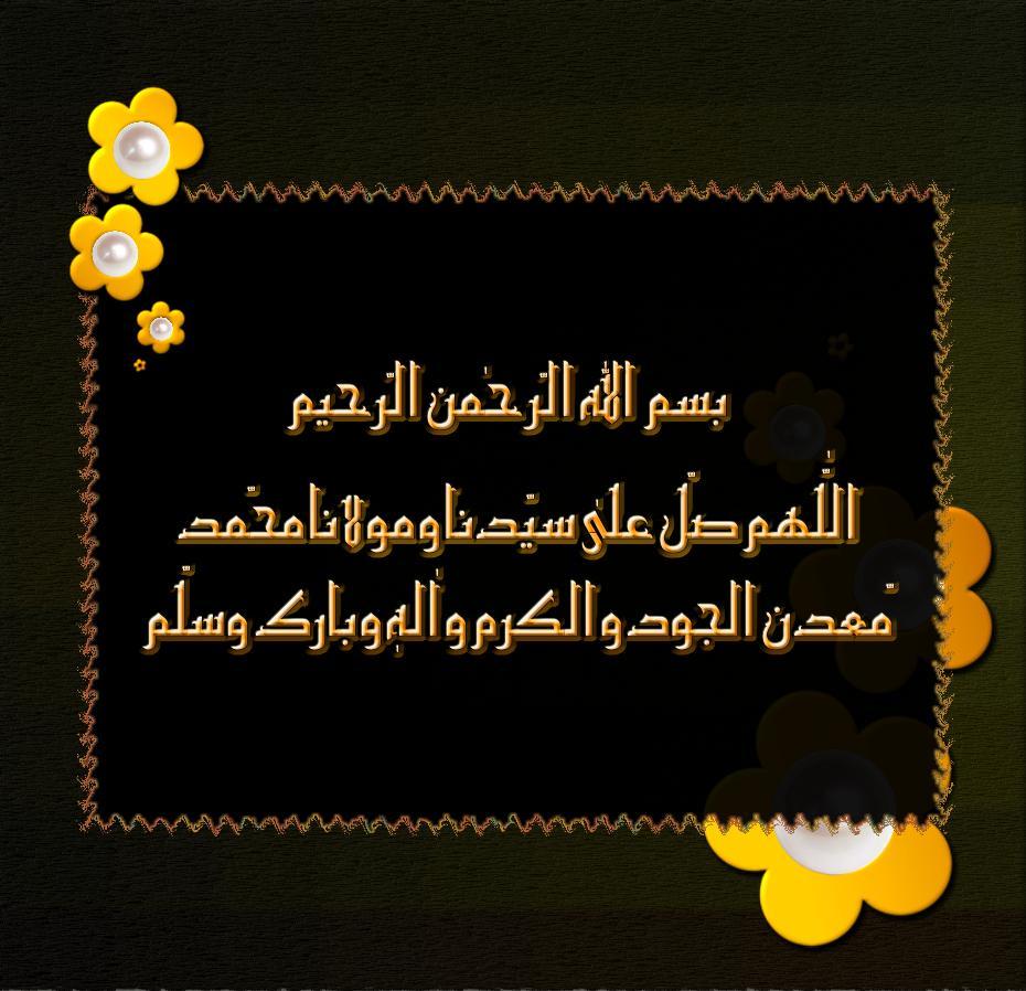 post-14222-0-39015000-1391593943_thumb.jpg