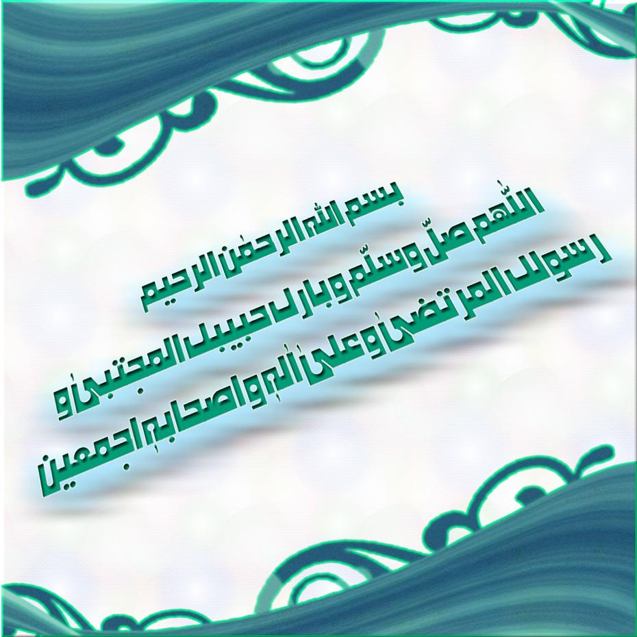 post-14222-0-51681000-1392702242_thumb.jpg