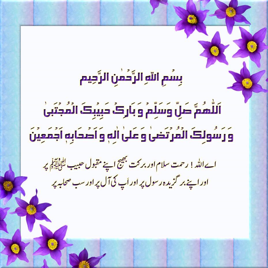 post-14222-0-51820600-1392702273_thumb.jpg
