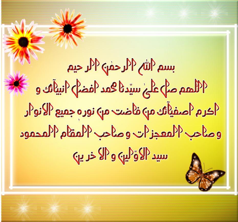 post-14222-0-59926900-1391407830_thumb.jpg