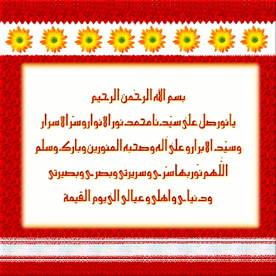 post-14222-0-79957100-1391321613_thumb.jpg