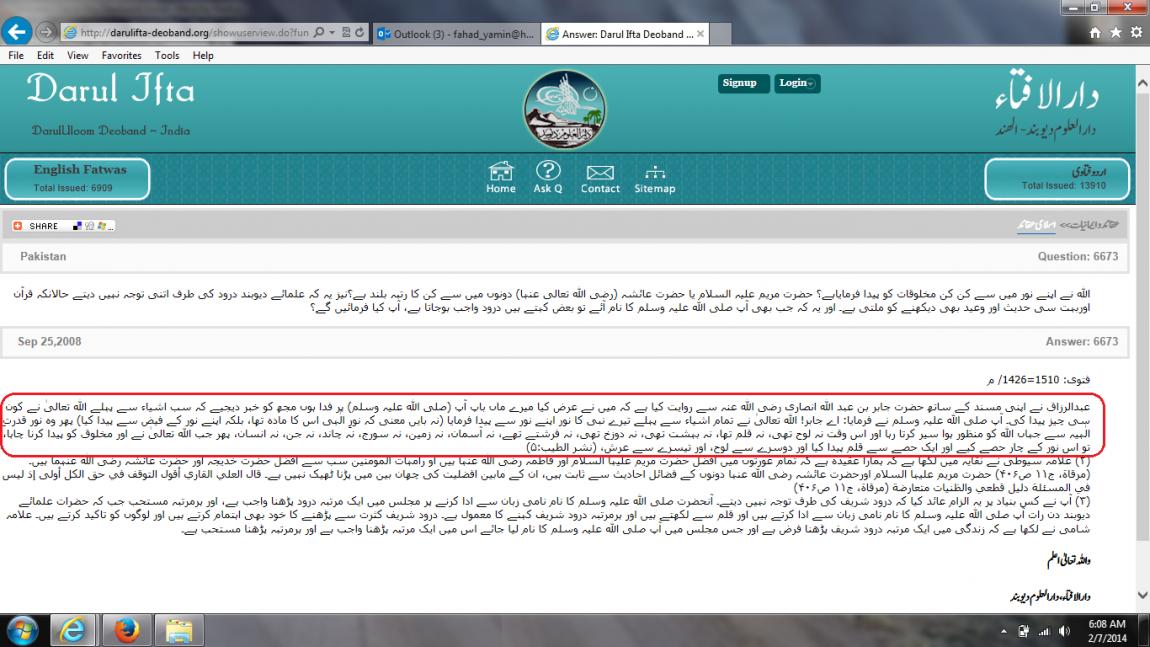 Deoband Fatwa on Noori Bashar.png
