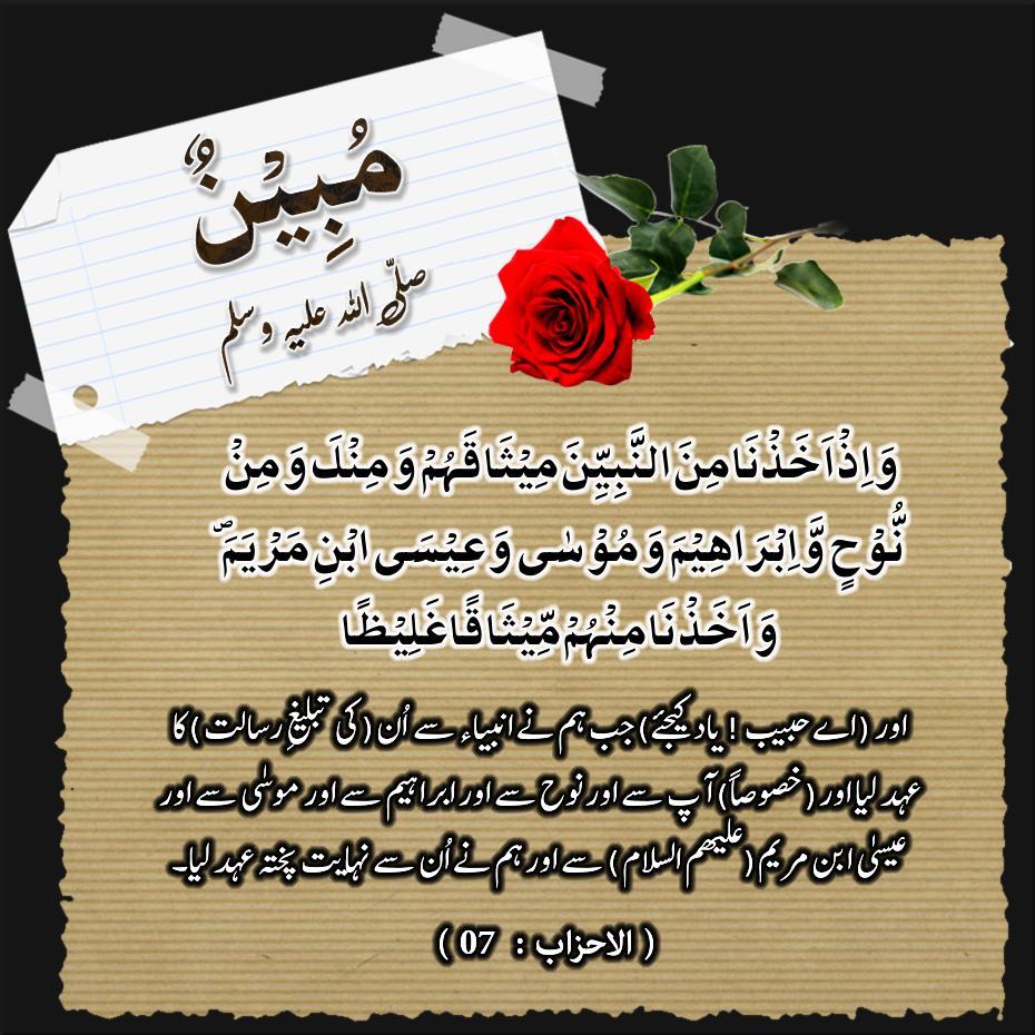 post-14222-0-66765200-1423796937_thumb.jpg
