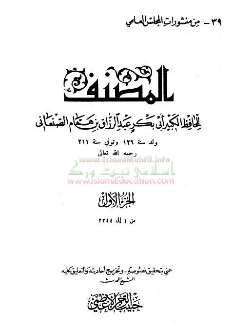 musanif_title.jpg