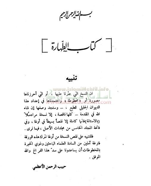 musanif_3.jpg