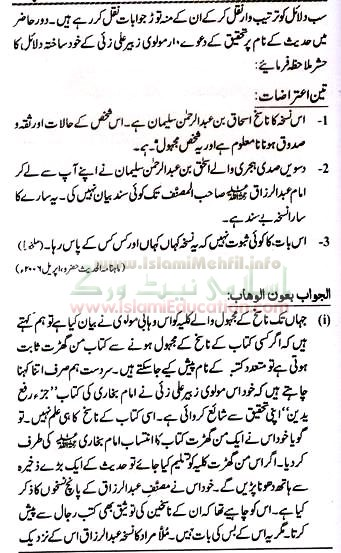 hadees_e_noor04.jpg