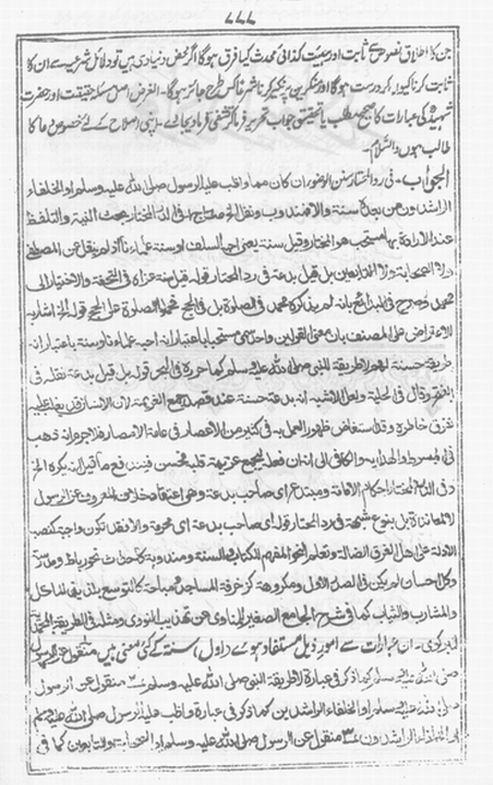 4__bawadir_un_nawadir.jpg