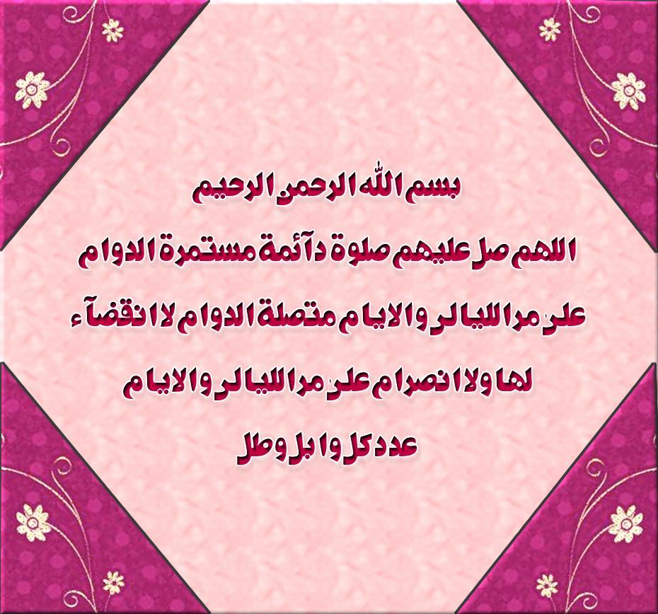 post-14222-0-13835500-1395469329_thumb.jpg