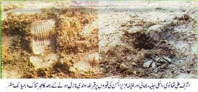 Grave of Ashraf Ali thanvi demolished in India.jpg