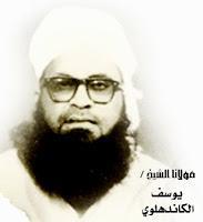 Yusuf Kandhalavi.jpg