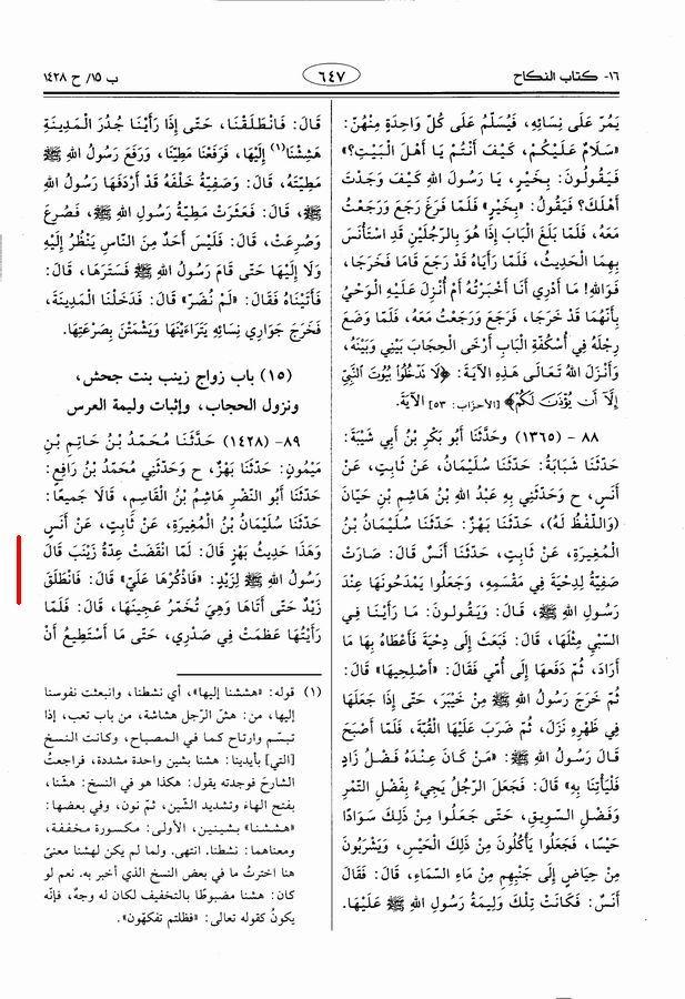 muslam 2.jpg