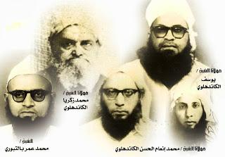 Deobandi-Elders.jpg