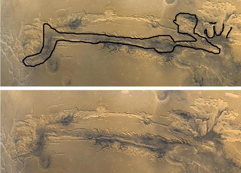 Mars2.JPG